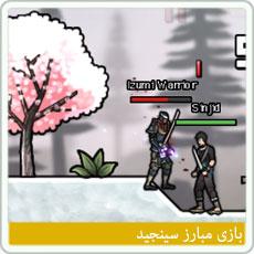 بازی آنلاین